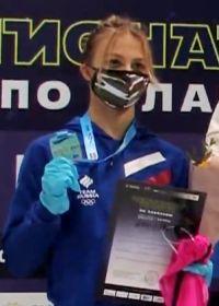 Александра Курилкина